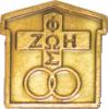 Niedziela Św. Rodziny - święto patronalne DK i diecezjalne spotkanie opłatkowe DK AW
